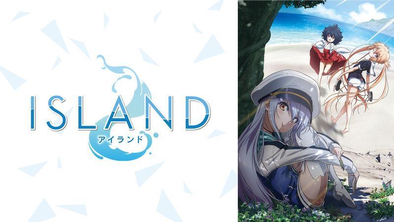 【面白い】「ISLAND」をアニメを見始めたおっさんが見てみた!【評価・レビュー・感想★★★★☆】 #ISLAND #anime_island 【オススメ】面白い・良いアニメを探している人必見!高評価のオススメのアニメ人気記事特集!