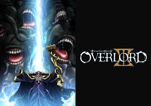 【★★★☆☆】「OVERLORD Ⅲ オーバーロード3(3期)」をアニメを見始めたおっさんが見てみた!【評価・レビュー・感想】 #OVERLORD3 #オーバーロード3 #オバロ