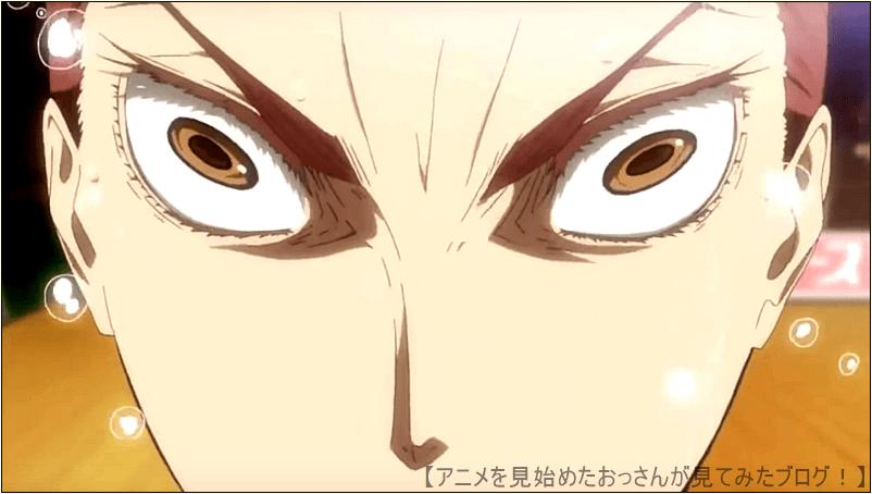ボールルームへようこそ アニメ の鬼気迫る迫真のシーンでのアニメーションが素晴らしい! 【素晴らしい!】「ボールルームへようこそ」をアニメを見始めたおっさんが見てみた!【評価・レビュー・感想★★★★★】 #ボールルームへようこそ