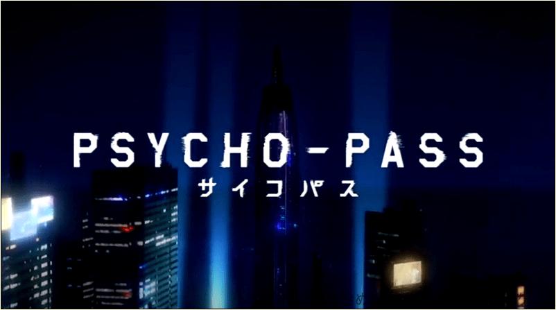 タイトル PSYCHO-PASS サイコパス アニメ は 1話の最初の魅せ方が上手い!良い! 【素晴らしい】「PSYCHO-PASS サイコパス」をアニメを見始めたおっさんが見てみた!【評価・レビュー・感想★★★★★】 #PSYCHOPASS #サイコパス #pp_anime