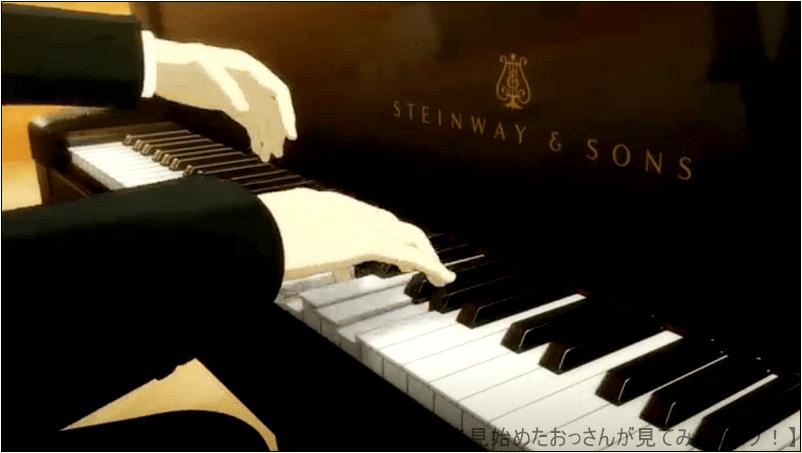ピアノの森 アニメ は ピアノを弾くCGがダメ!良くない!悪い!  【物足りない】「ピアノの森」をアニメを見始めたおっさんが見てみた!【評価・レビュー・感想★★☆☆☆】 #ピアノの森
