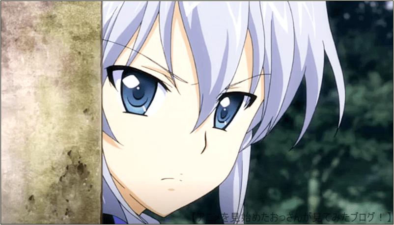 リリアナ・クラニチャール(Liliana Kranjcar) / 声 - 喜多村英梨【これはエロイ】「カンピオーネ!」をアニメを見始めたおっさんが見てみた!【評価・レビュー・感想★★★☆☆】 #カンピオーネ! #campi_anime