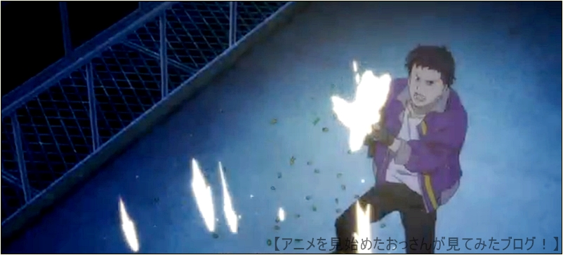 BANANA FISH(バナナフィッシュ) アニメ の銃撃戦のシーンは雑【素晴らしい】「BANANA FISH(バナナフィッシュ)」をアニメを見始めたおっさんが見てみた!【評価・レビュー・感想★★★★★】#BANANAFISH  #バナナフィッシュ 【面白い】