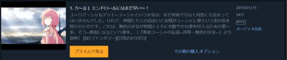 ろ~る1 エンドロールにはまだ早い~! えんどろ〜! アニメ 1話が無料 【面白い】「えんどろ〜!」をアニメを見始めたおっさんが見てみた!【評価・レビュー・感想★★★★☆】 #えんどろ #endro