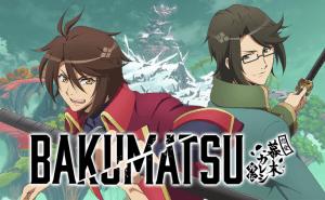 【つまらない】「BAKUMATSU」をアニメを見始めたおっさんが見てみた!【評価・レビュー・感想★☆☆☆☆】 #ばくかれ #BAKUMATSU