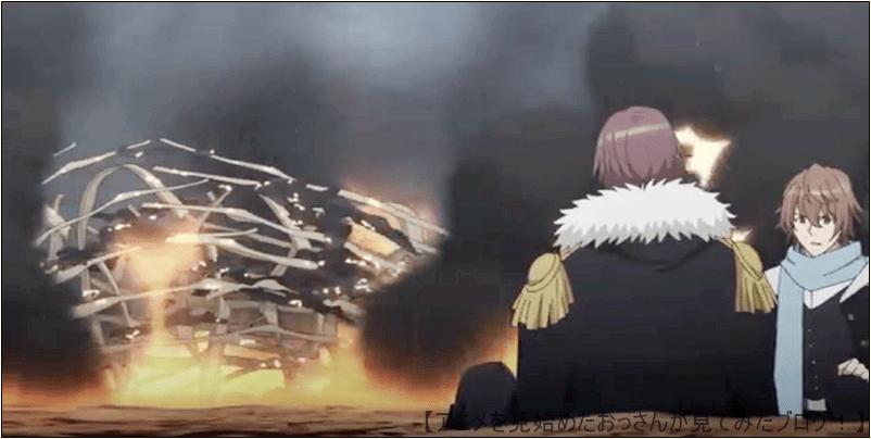 空から落ちても無傷な人&棺BAKUMATSU アニメ はヒドイ設定・演出の数々 【つまらない】「BAKUMATSU」をアニメを見始めたおっさんが見てみた!【評価・レビュー・感想★☆☆☆☆】 #ばくかれ #BAKUMATSU