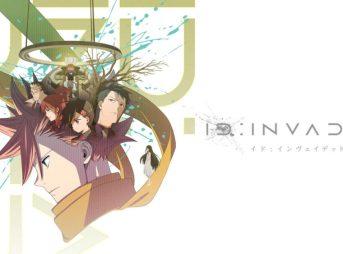 【面白い】「ID:INVADED イド:インヴェイデッド」をアニメを見始めたおっさんが見てみた!【評価・レビュー・感想★★★★☆】#idinvaded #イド