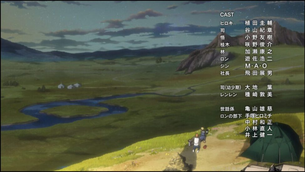 pet(ペット) アニメ は最後のシーンが完璧すぎて鳥肌がたった。音楽も表現も素晴らしい。【面白い】「pet(ペット)」をアニメを見始めたおっさんが見てみた!【評価・レビュー・感想★★★★☆】#pet_anime #pet