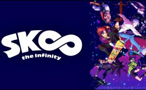 【面白い】「SK∞ エスケーエイト」をアニメを見始めたおっさんが見てみた!【評価・レビュー・感想★★★★☆】 #sk_8 #エスケーエイト