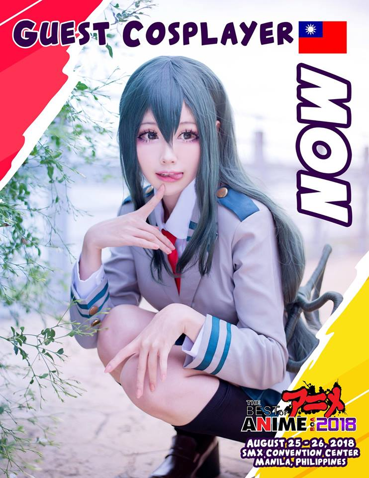 The Best Of Anime Reveals List Of Guest Cosplayers For 2018 Event