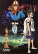 Mononoke Hime, de 1997