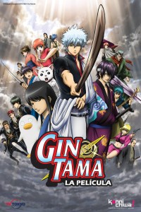 gintama1_main_visual