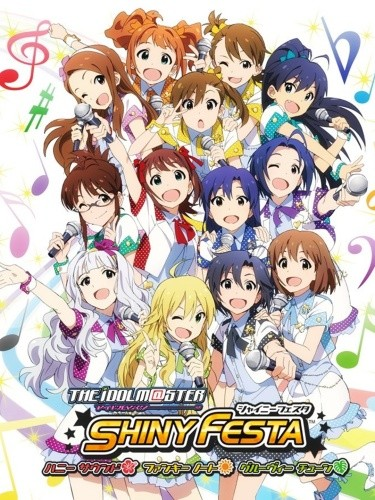 The [emailprotected] Shiny Festa