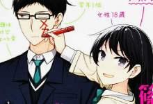 Photo of Manga Shinozaki Himeno no Koigokoro Q&A Akan Berakhir Pada 27 Februari