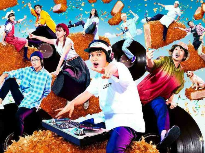 Tonkatsu DJ Agetaro Indonesia