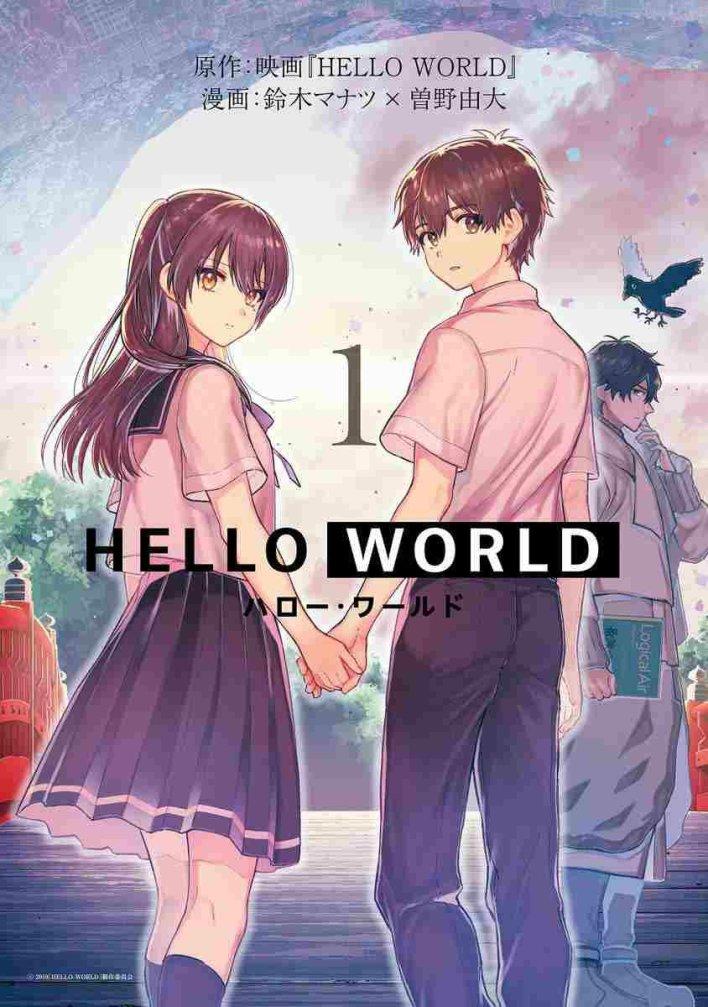 Manga hello world