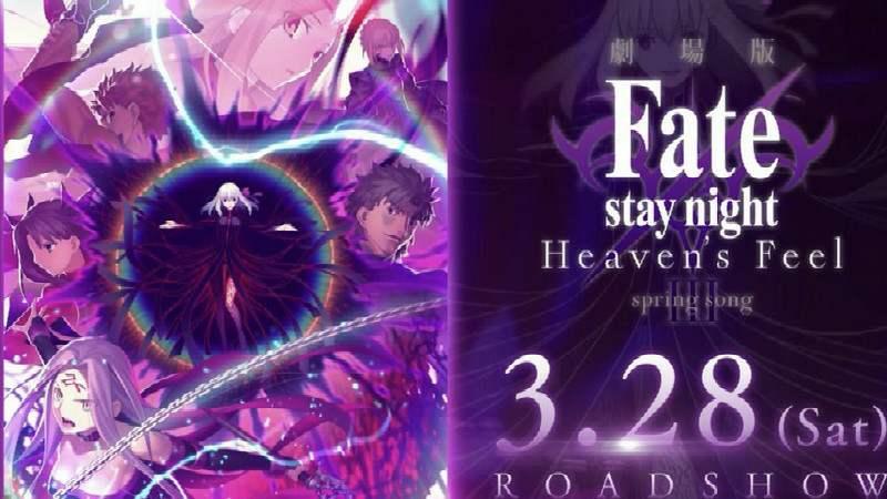 Fate Stay Night Movie Heaven S Feel Iii Spring Song Ungkap Visual Baru Anime Saku