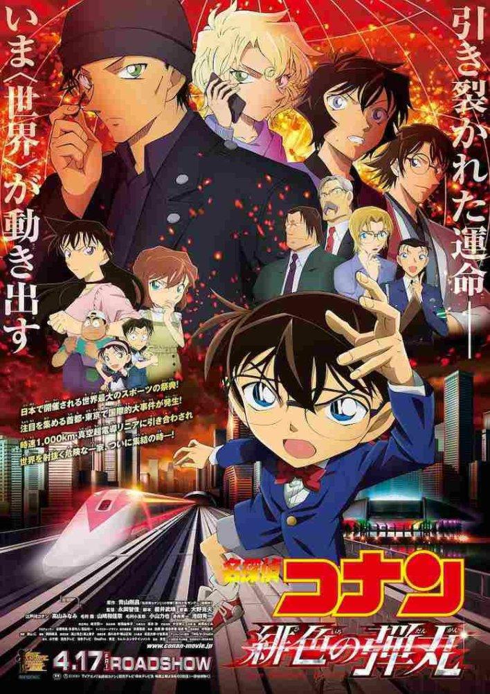 Detective Conan: The Scarlet Bullet sub Indonesia