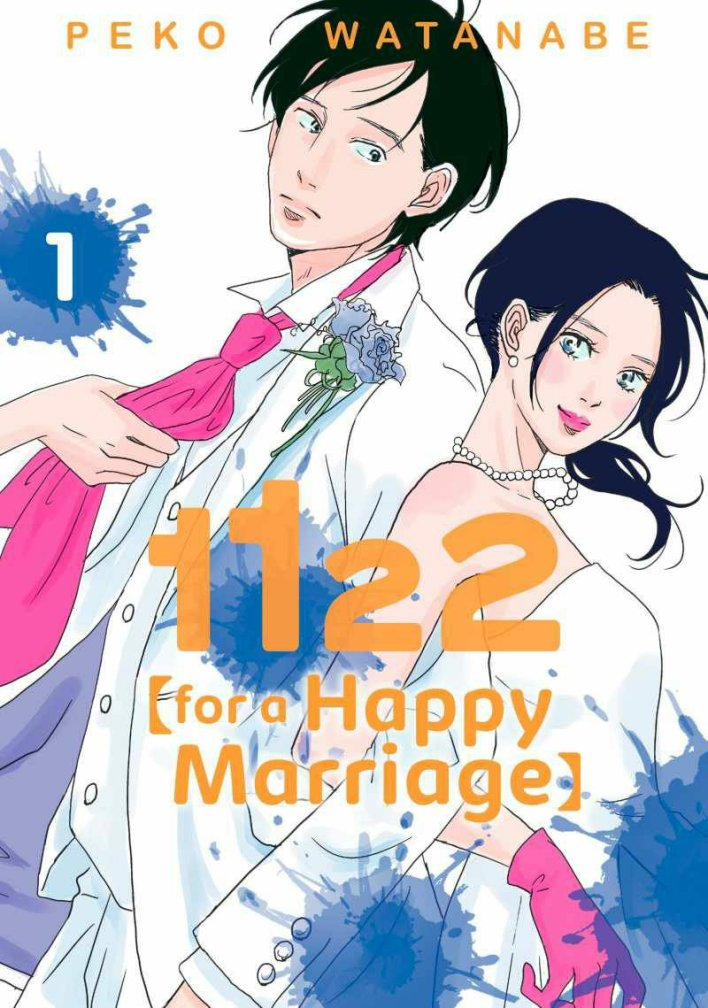 1122 (For a Happy Marriage)