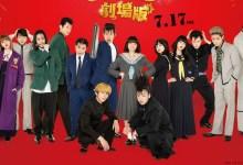 Photo of Film Live Action Kyou Kara Ore Wa!!Perkenalkan 4 Pemeran Lainnya