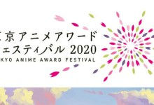 Photo of Semua Program di Tokyo Anime Award Festival 2020 Dibatalkan