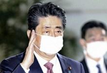 Photo of Jepang Akan Mengumumkan Status Keadaan Darurat untuk Tujuh Prefektur