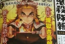 Photo of Manga Spin-off Kimetsu no Yaiba: Kyojuro Rengoku Gaiden Diumumkan