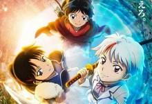 Photo of Anime Hanyou no Yashahime Akan Memiliki Total 24 Episode
