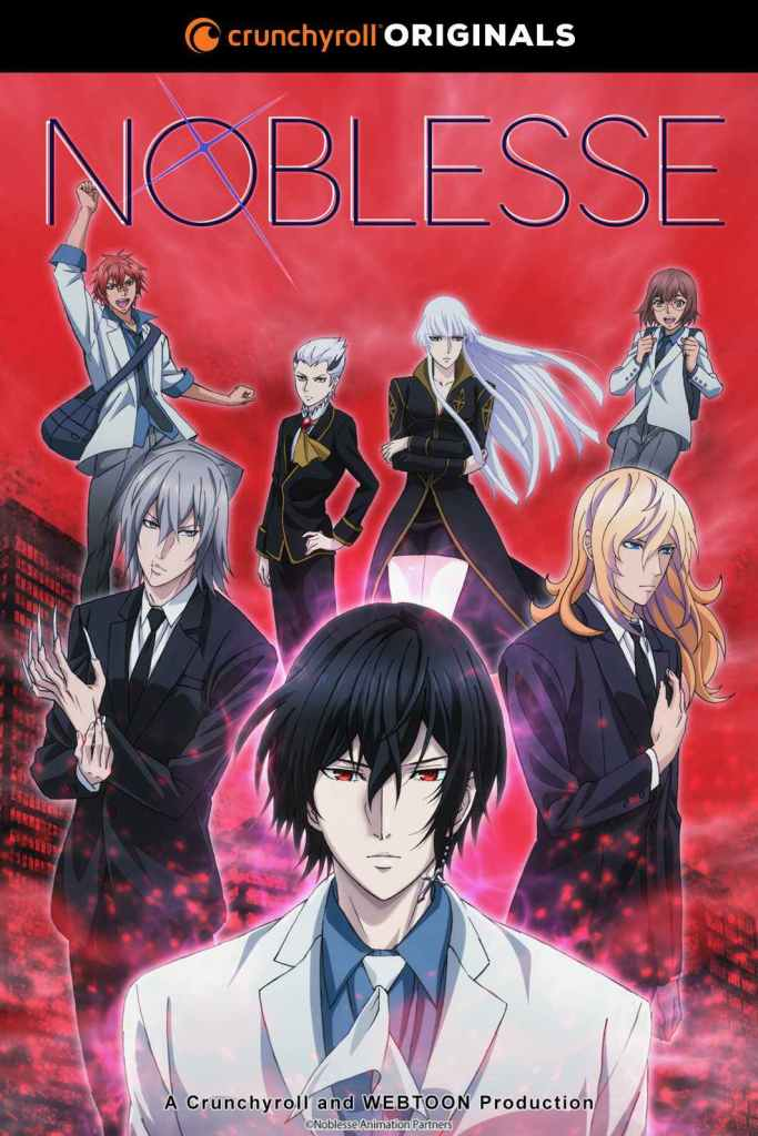 Noblesse anime Indonesia