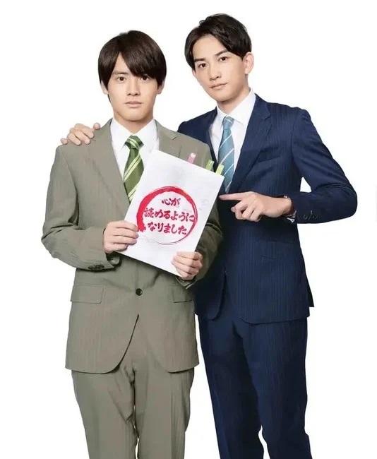 Manga Boys Love Cherry Magic Dapatkan Adaptasi Live-Action
