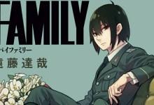 Photo of Kalahkan Boruto dan Boku no Hero, Spy X Family Jadi Manga Terlaris Dalam Penjualan Mingguan
