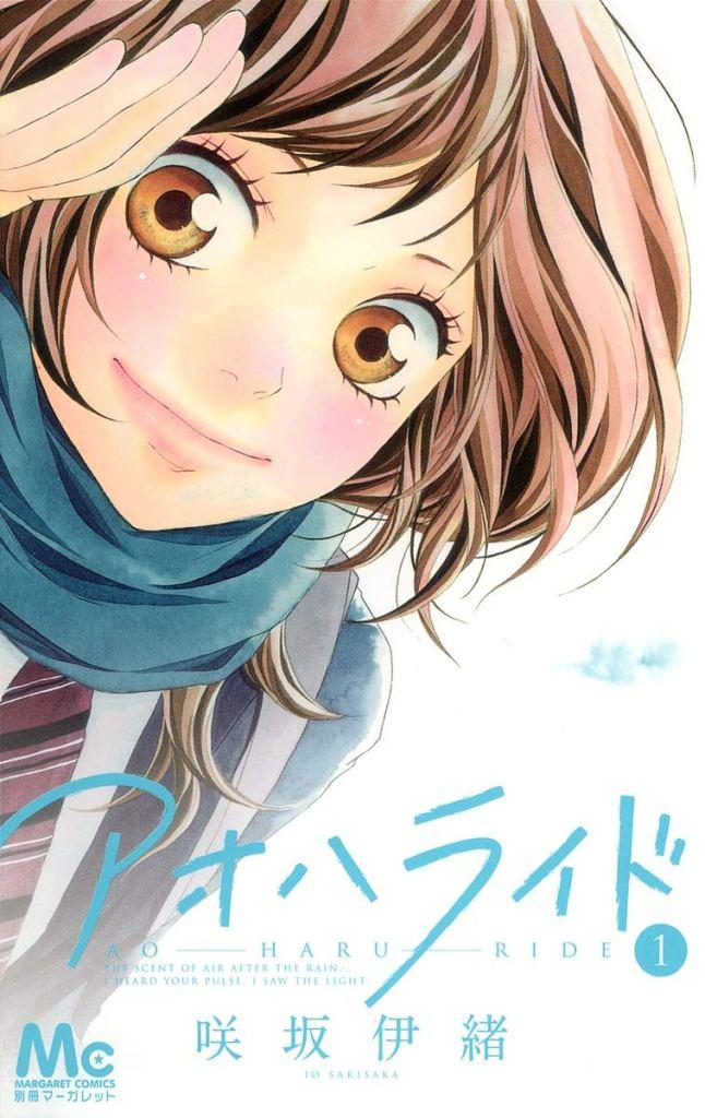 Manga Baru dari Mangaka Ao Haru RIde