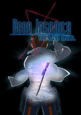انمي Deep Insanity The Lost Child الحلقة 1 مترجمة اون لاين