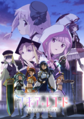 انمي Magia Record Mahou Shoujo Madoka Magica Gaiden TV 2nd Season الحلقة 7 مترجمة اون لاين