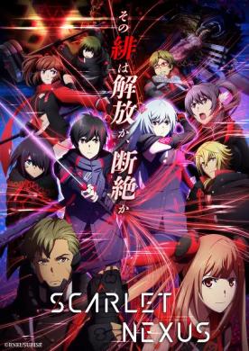 انمي Scarlet Nexus الحلقة 16 مترجمة اون لاين