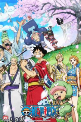 انمي One Piece الحلقة 991 مترجمة اون لاين