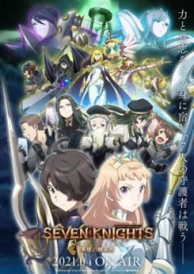 انمي Seven Knights Revolution Eiyuu no Keishousha الحلقة 1 مترجمة اون لاين