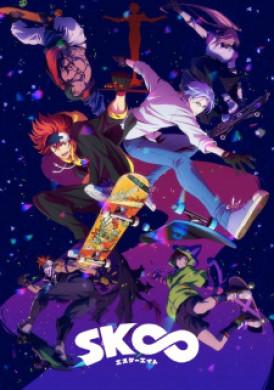 انمي SK8 the Infinity الحلقة 6 مترجمة اون لاين