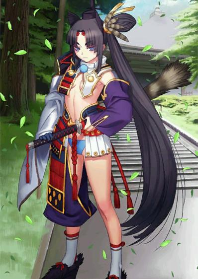 Ushi2