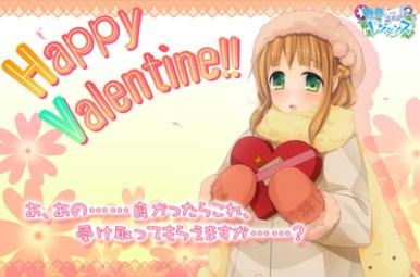 San Valentin (10)