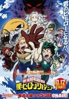Boku no Hero Academia 4 Temporada