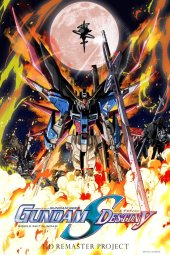Mobile Suit Gundam Seed & Seed Destiny added to Crunchyroll