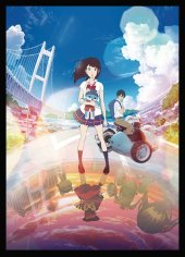 Napping Princess Cinema Screening Review