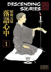 Descending Stories Volumes 1 & 2 Review