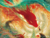 Manga UK's Big Fish & Begonia Releasing In 2018