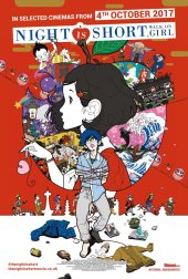 Masaaki Yuasa's The Night is Short, Walk on Girl UK Cinema Locations Revealed