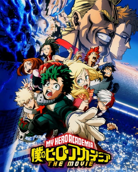 Boku no Hero Academia the Movie 1: Futari no Hero BD