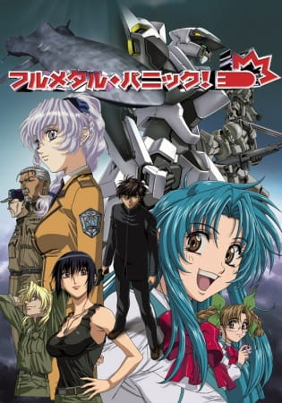 Full Metal Panic! BD