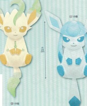 Pokemon Leafeon Glaceon Plush