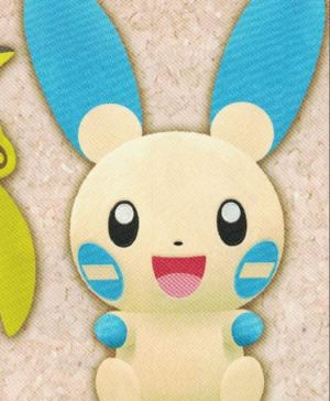 Pokemon Minun Plush Banpresto